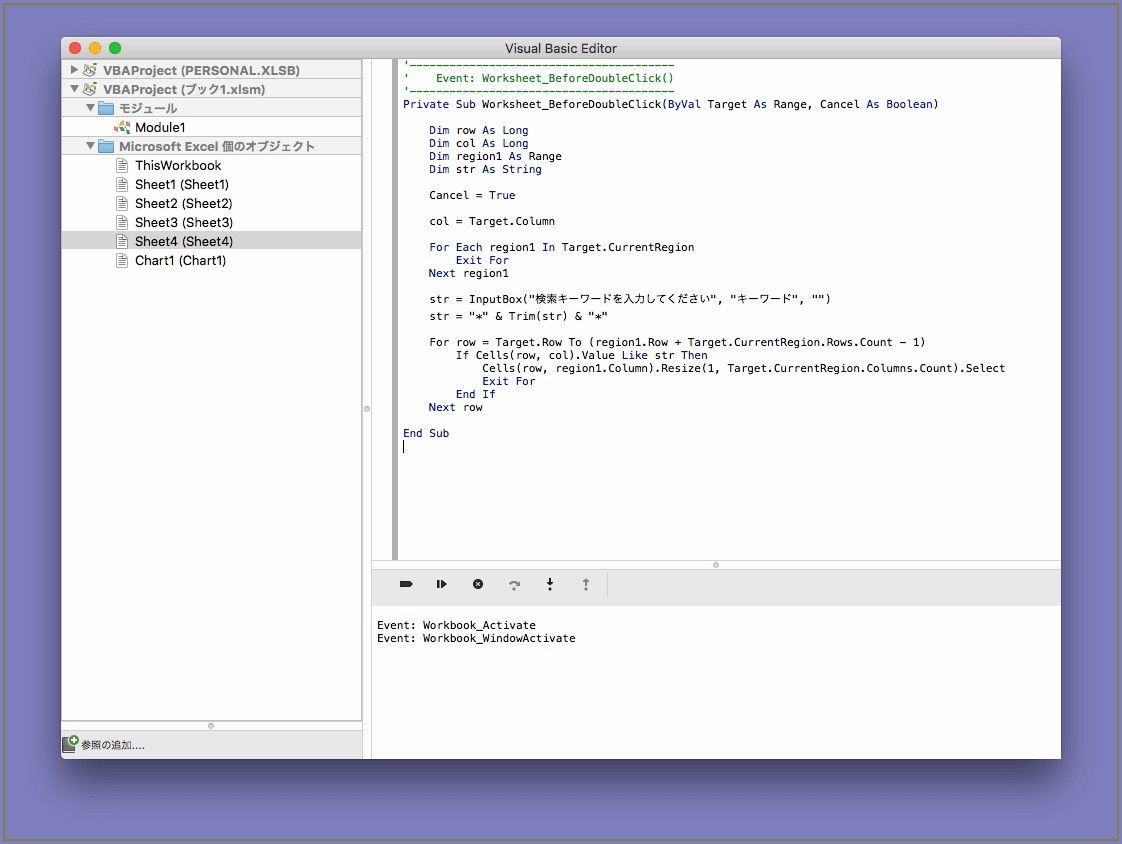 Excel Vba Worksheet Calculate Event Worksheet Resume