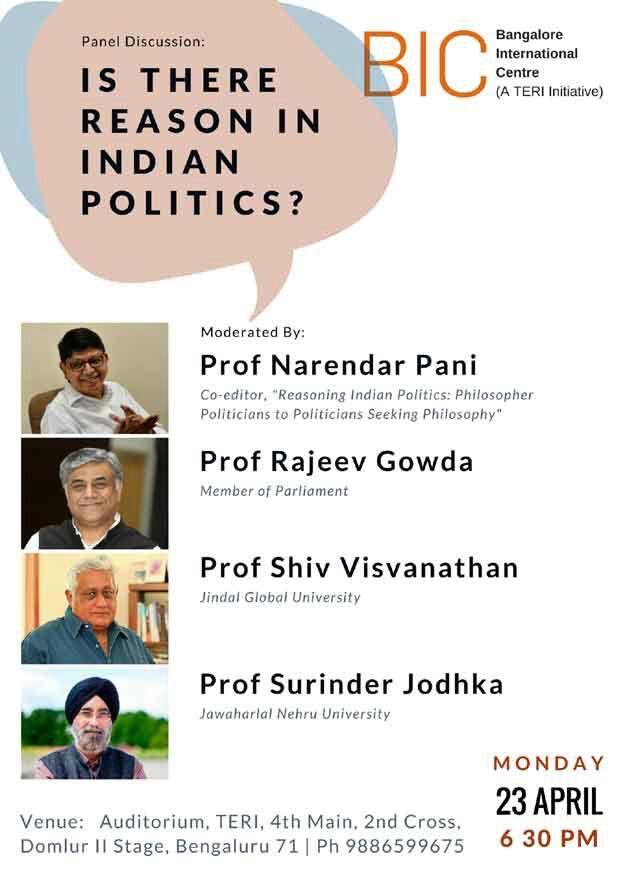 Bangalore-International-Centre