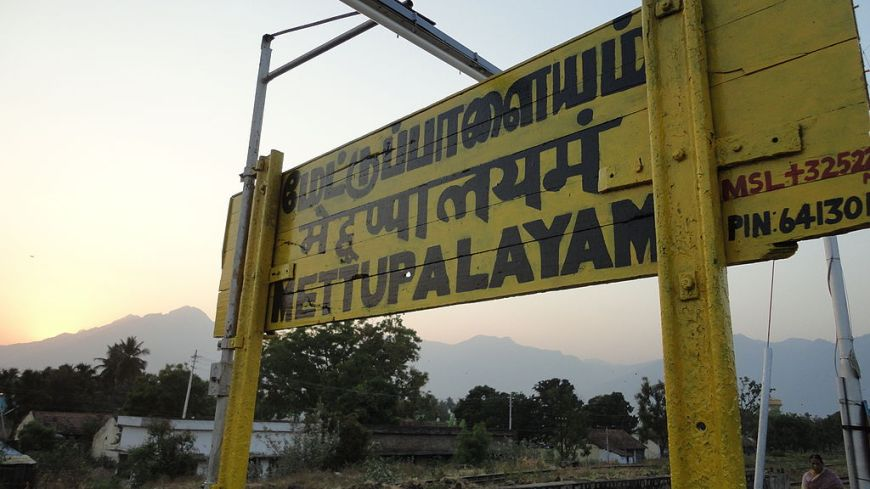The signage at Mettupalayam Railway Station, the start point of NMR. With an elevation of 325.2 meters above MSL from here, the train climbs for 5 hours a total of 42 kms to Ooty with 2203 meters elevation. |