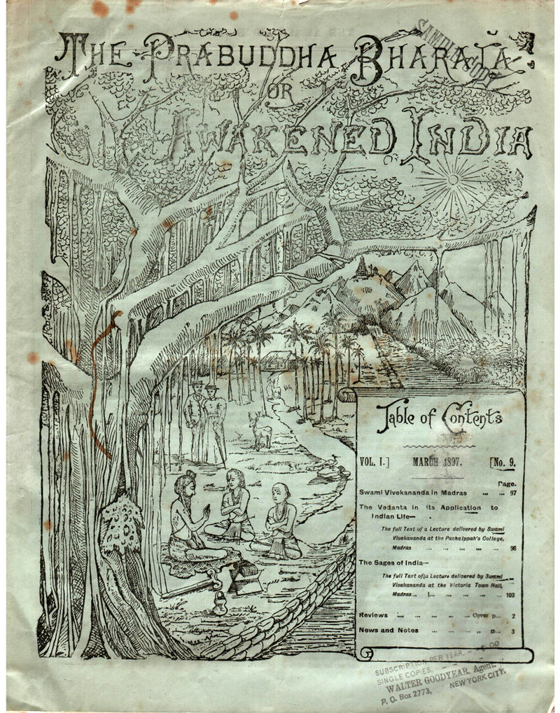 Prabuddha Bharata March 1897 Front Cover