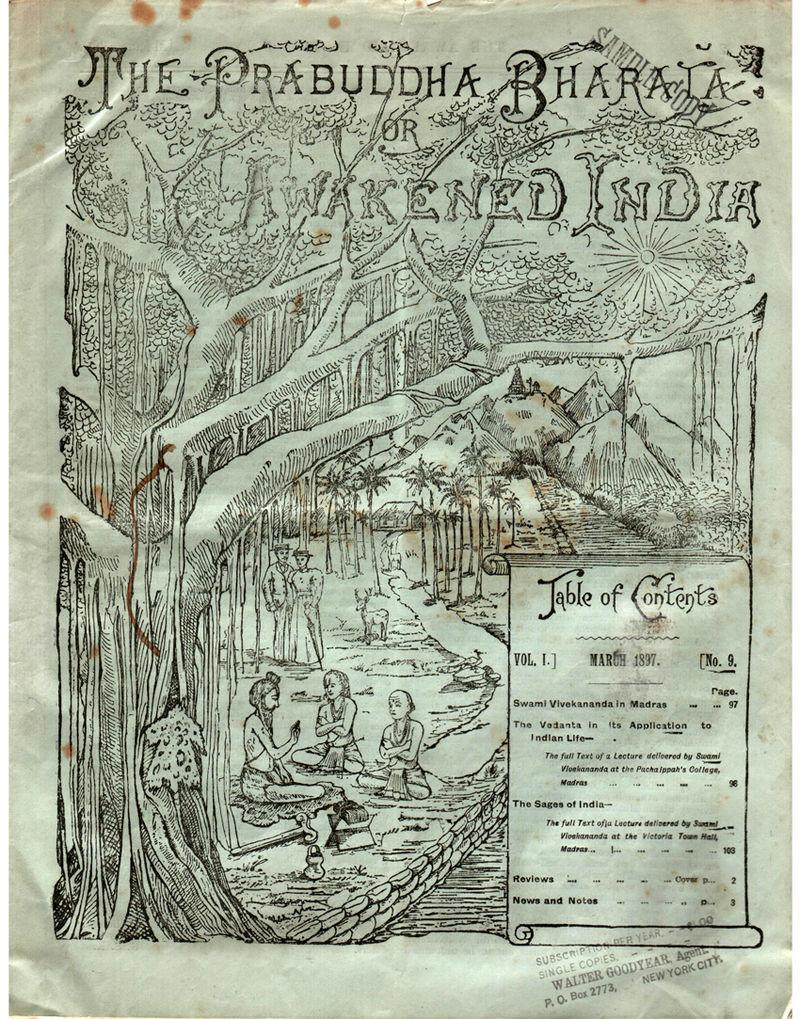 Prabuddha Bharata March 1897 Front Cover
