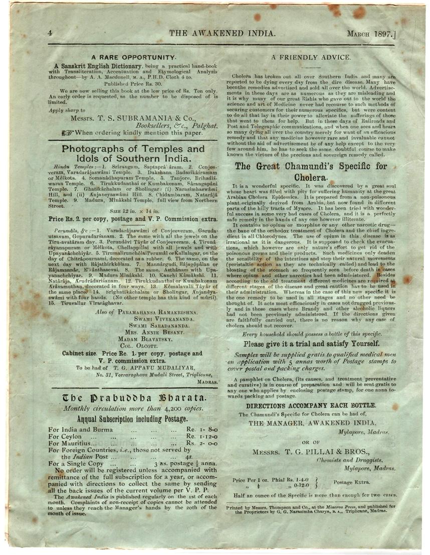 Prabuddha Bharata March 1897 Back Cover