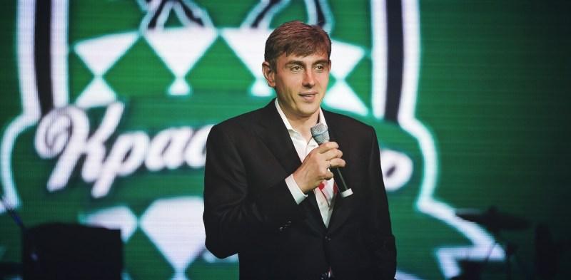 Galitskiy