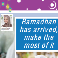 Ramadhan Make the Most of it | thesewist.me