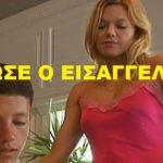 Image Ελληνική παρτούζα, με έκφυλη, μελαχρινή Ελληνίδα!