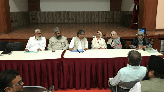 All India Muslim Majlis-e-Mushawarat continues Mushawarat outreach program in Pune