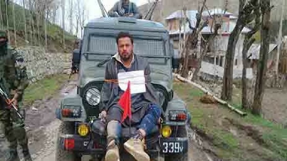 Human Shield was wrongful confinement, says J&K police report