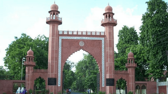Times Higher Education Rankings IISc, IIT Bombay top the rank, Aligarh Muslim University is top Indian University