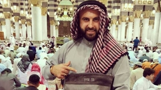 Social media outrage after Israeli Jew post photos from Prophet's Mosque in Madina