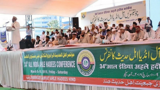 Jamiat Ahle Hadees issues fatwa against ISIS during 34th All