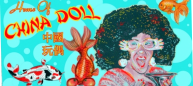 home_of_chinadoll