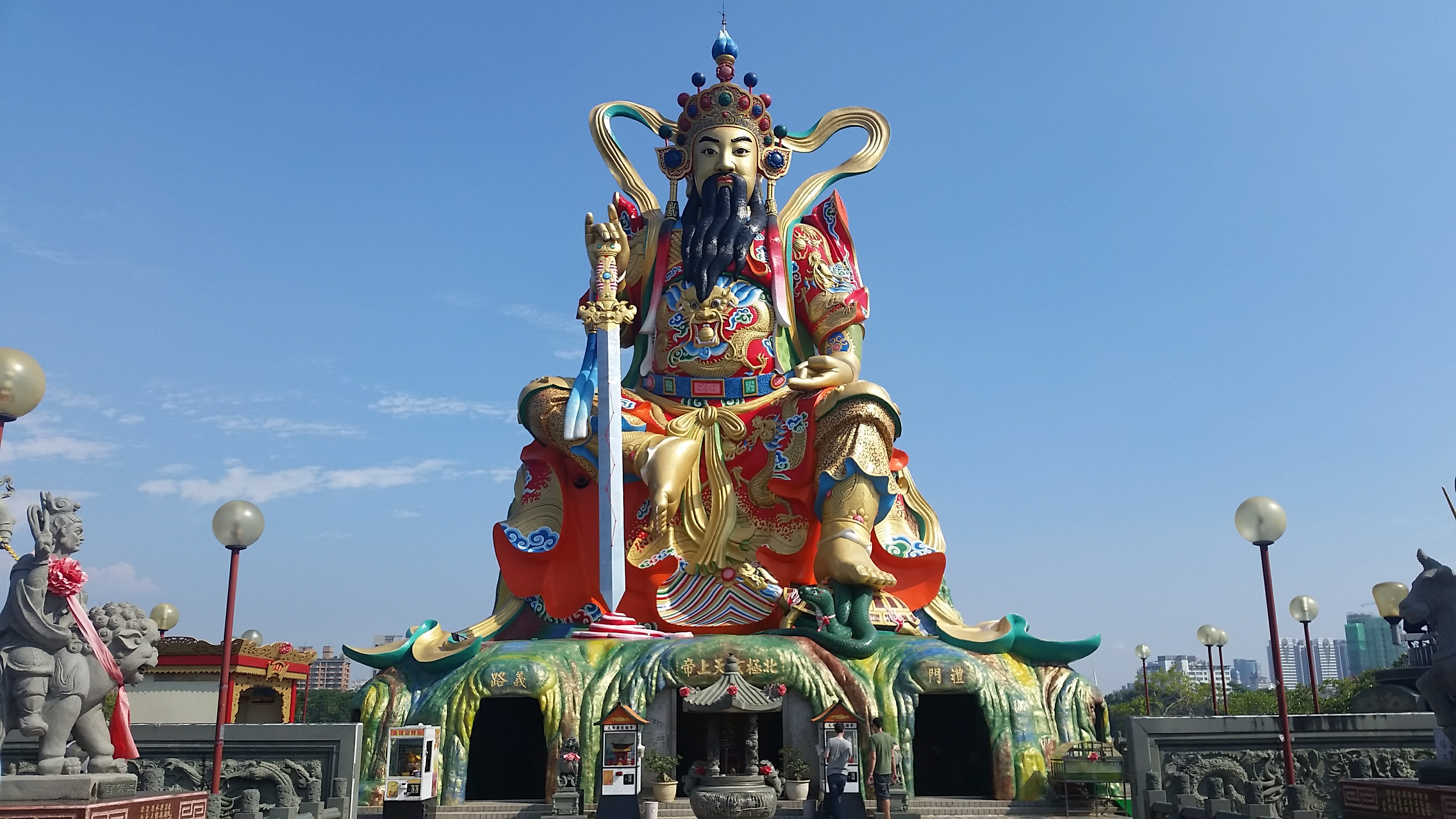koahsiung-featured-image