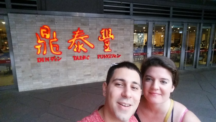 Date night at Din Tai Fung!