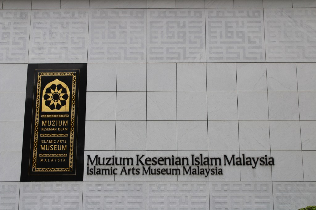 front entrance to the Islamic Arts Museum, Kuala Lumpur