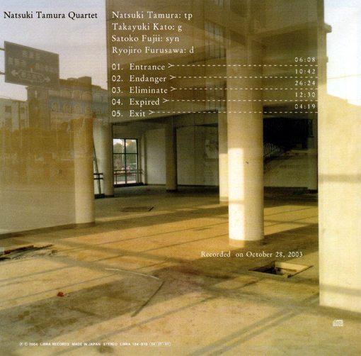 Natsuki Tamura Quartet | Exit | libra records