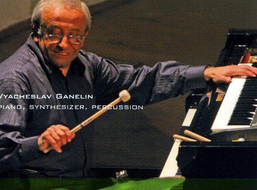 Vyacheslav Ganelin* V.Ganelinas - Velnio Nuotaka