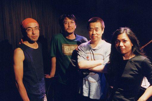 Satoko Fujii Quartet | Vulcan | libra records