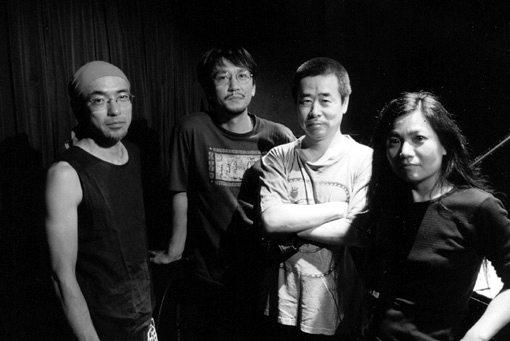 Satoko Fujii Quartet   Minerva   libra records