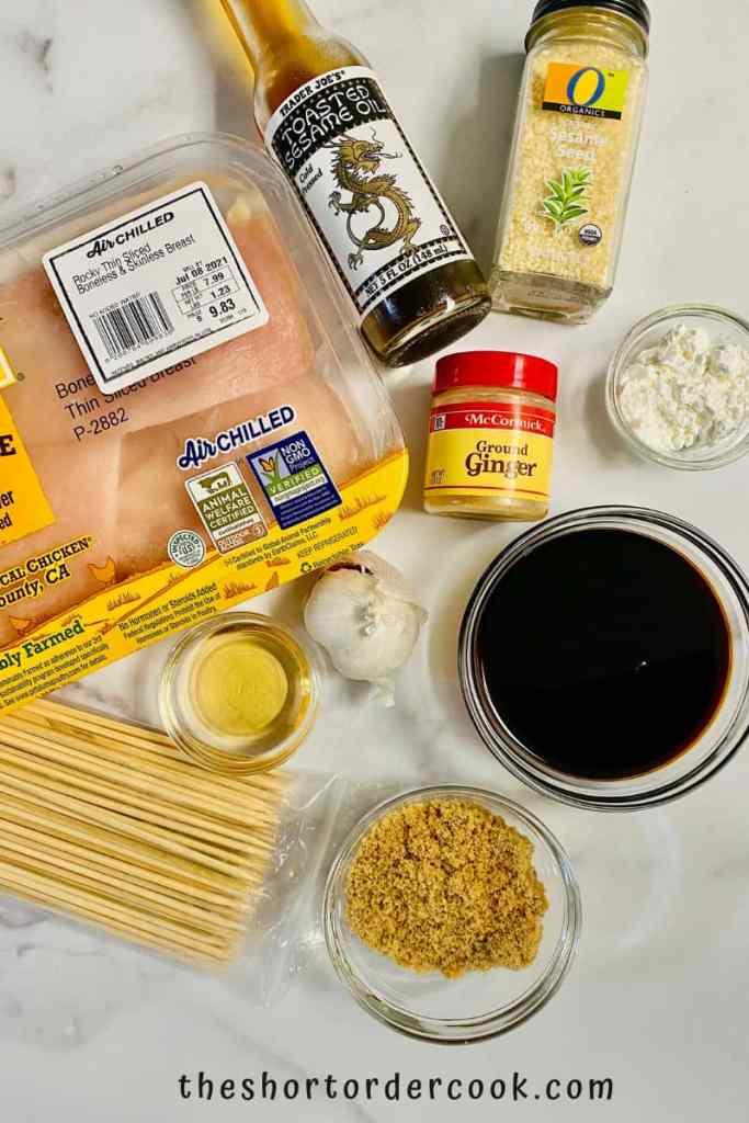 Teriyaki Chicken on a Stick ingredients
