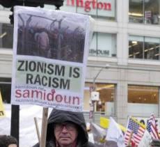 zion race