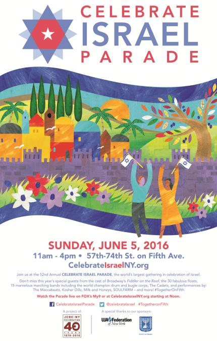 Parade printable flyer