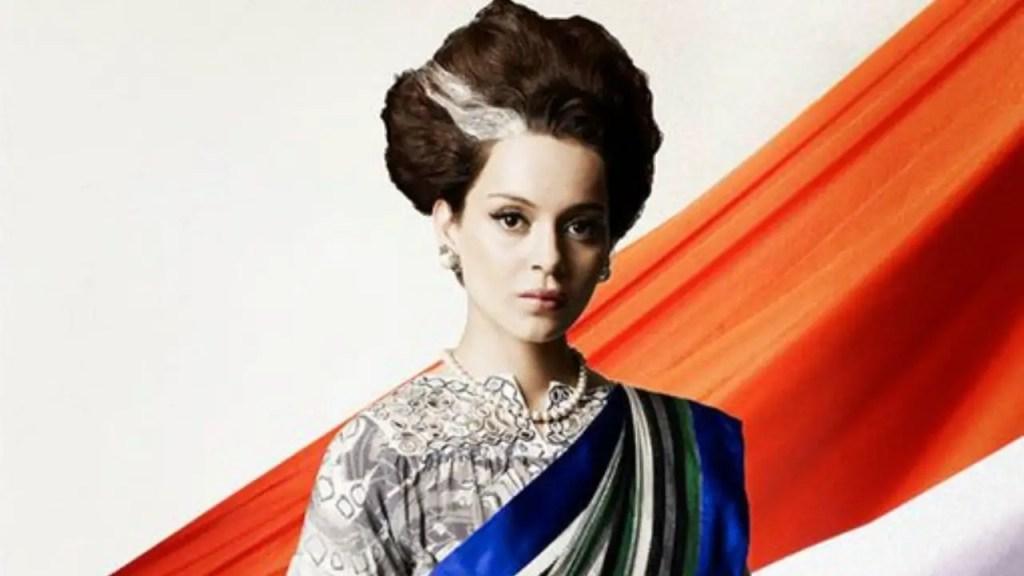 Kangana Ranaut to play Indira Gandhi in her next political period drama.