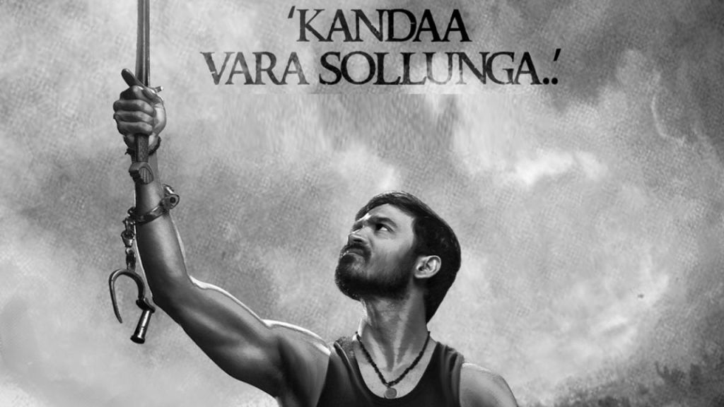 Kanda Vara Sollunga Song Download : How to Download Dhanush's new song Kandra Vara Sollunga for Free?