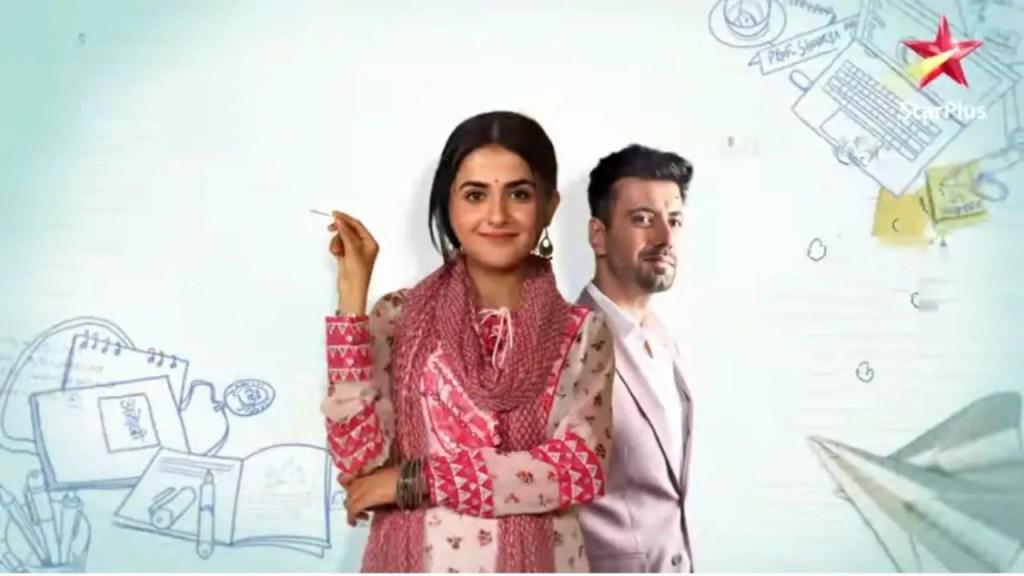 Shaurya Aur Anokhi Ki Kahani is going off air today, fans got emotional
