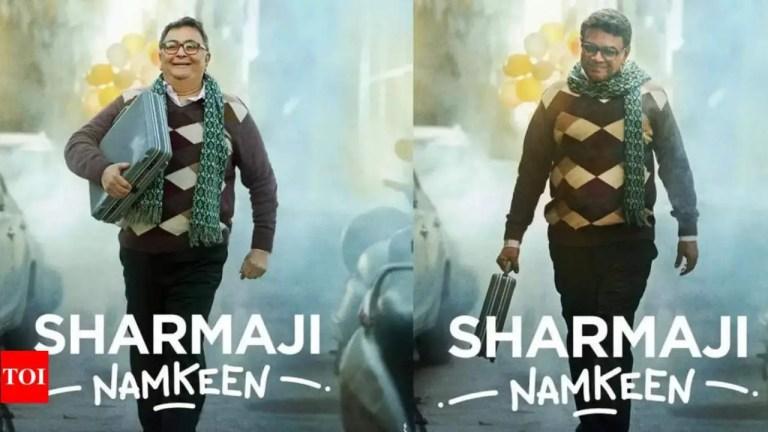 Rishi Kapoor's last movie: Alia Bhatt, Riddhima Kapoor, and Farhan Akhtar shared the first look of Sharmaji Namkeen.
