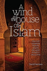 A cover of the wind in the house of Islam