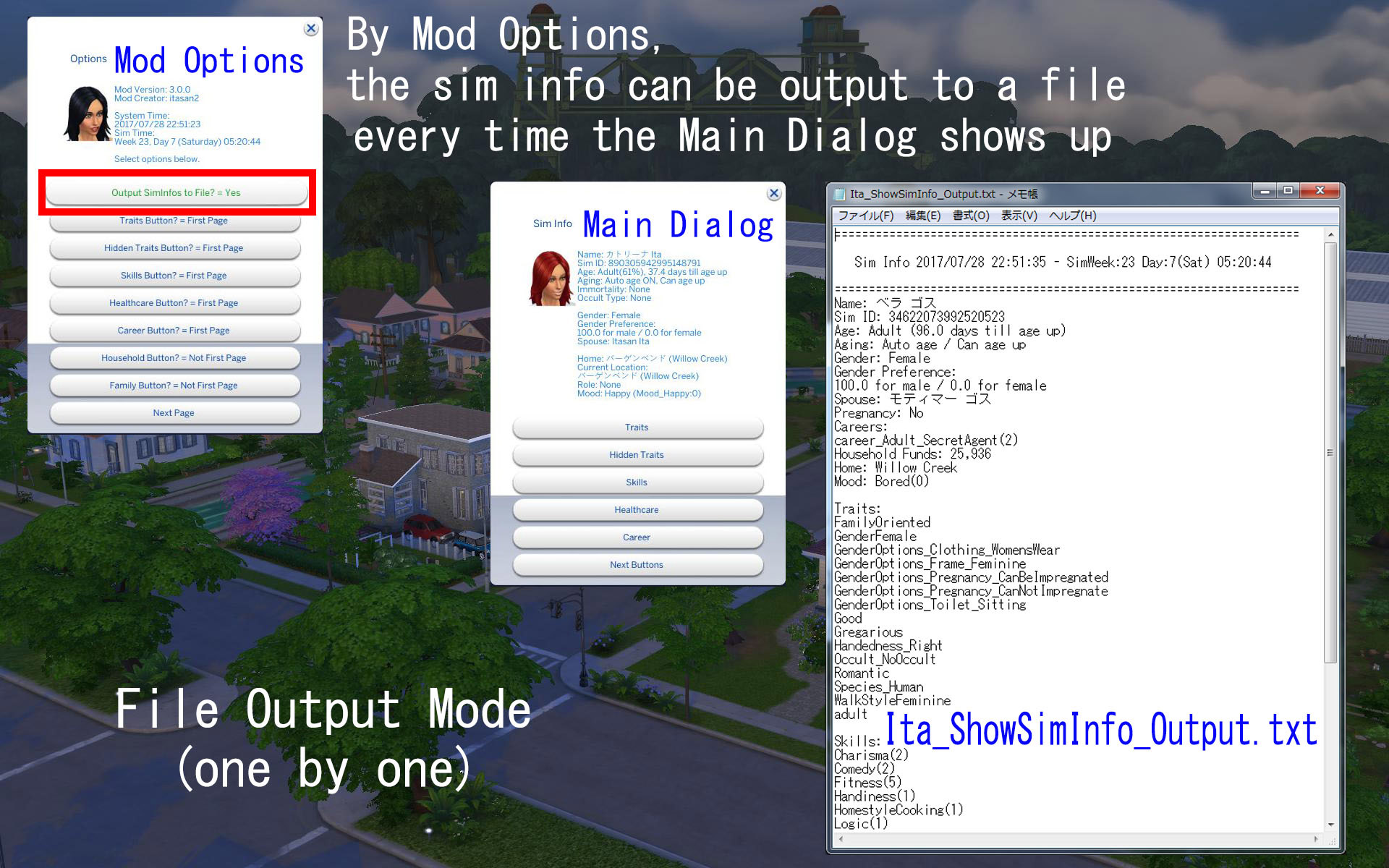Showsearch Sim Info Mod - The Sims 4 Catalog-8063