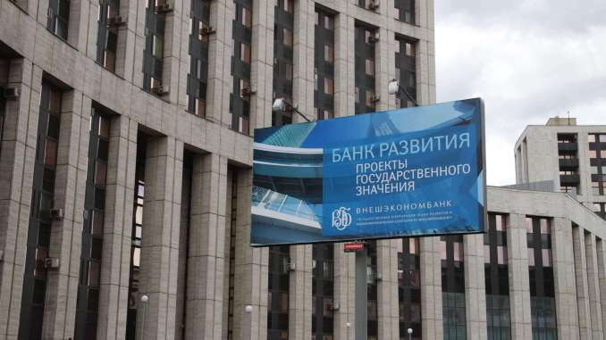 Building of Vnesheconombank (VEB)