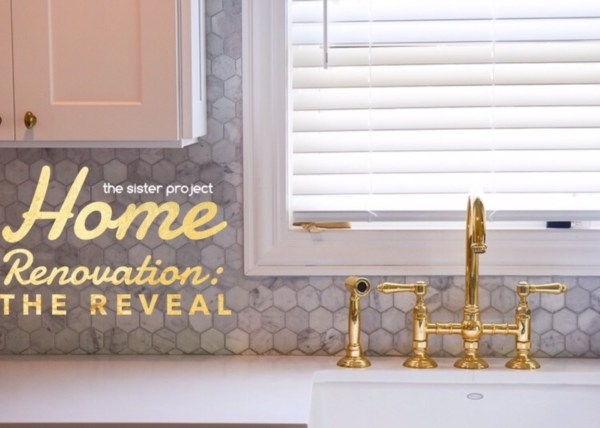 Home Renovation: The Reveal