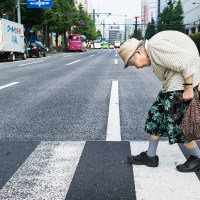 The Curious Old Country Women of Japan