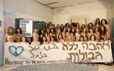 Aliaa.Israeli.Solidarity.2011