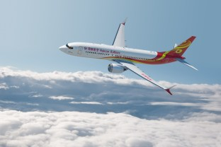 Hainan Airlines Announce Commitment for 50 737 MAX 8s