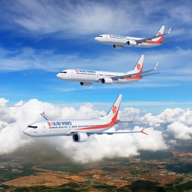 Okay Airways Announce Order For 737 MAXs, Next-Generation 737s