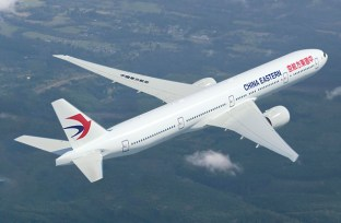 CHINA EASTERN BOEING 777-300ER WEARING THE AIRLINES LATEST LIVERY