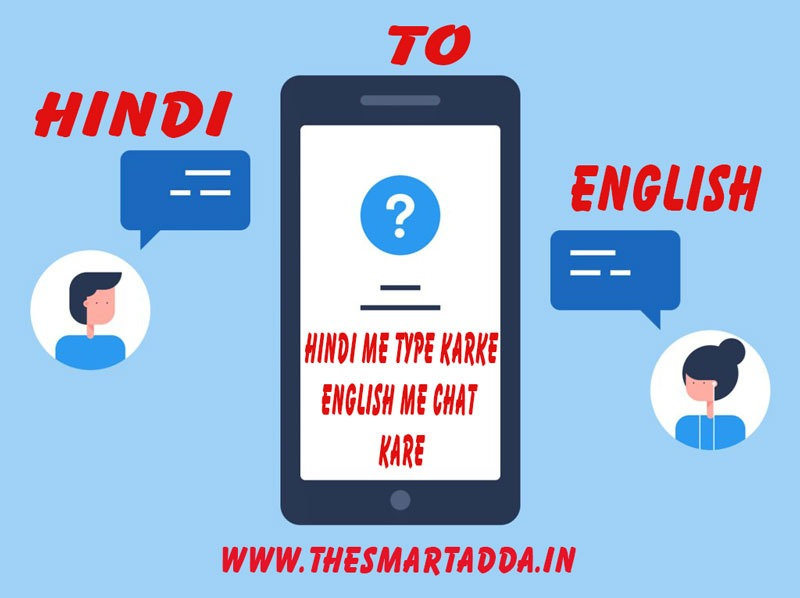 Hindi To English Chatting App.
