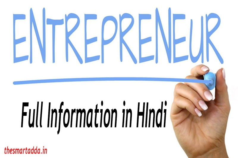 What is entrepreneur meaning in hindi entrepreneurship in hindi