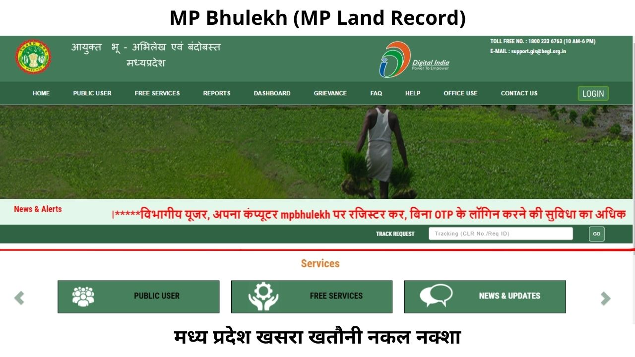 MP Bhulekh MP Land Record