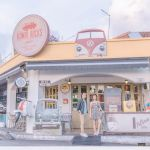 5 Retro Backdrops In Singapore That Will Transport You Back In Time
