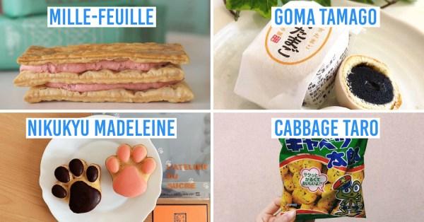 15 Japanese Snacks To Get As Omiyage For Those Bored Of Mainstream Tidbits Like Tokyo Banana