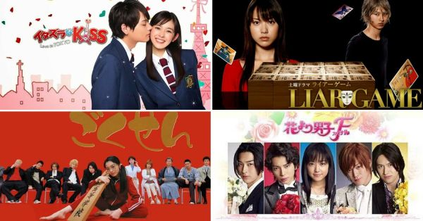20 Best Japanese Dramas From The Last 20 Years To Catch Up On While Stuck At Home