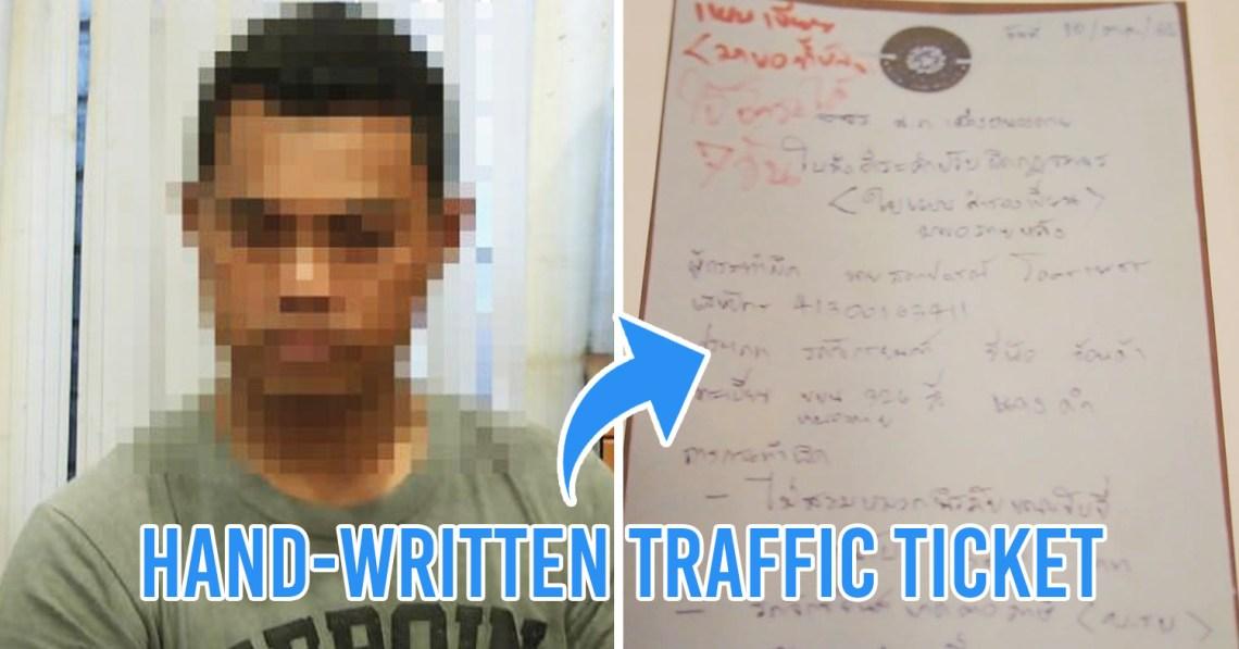 Man Fake Traffic Tickets Thai