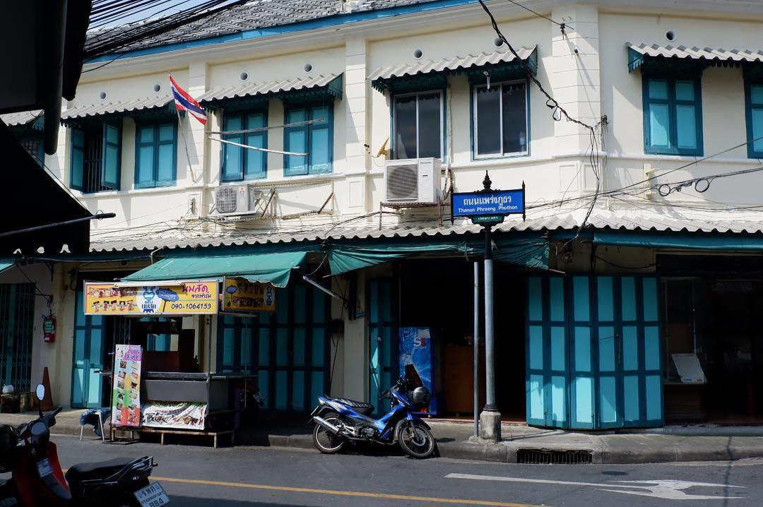 Sam Praeng - Bangkok's old town