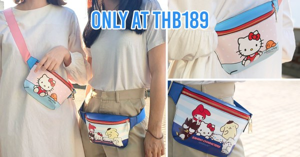 Hello Kitty & Sanrio Waist Bags Are Now Available At 7-11 Thailand For Just ~$6
