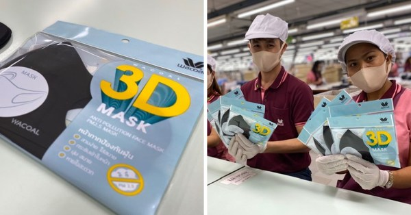 Wacoal Halts Underwear Production To Make Free Face Masks For People Instead