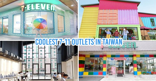 Taiwan's 7-11 Outlets Are Outta This World With IG-Worthy Architecture & Fancy Pastel Decor