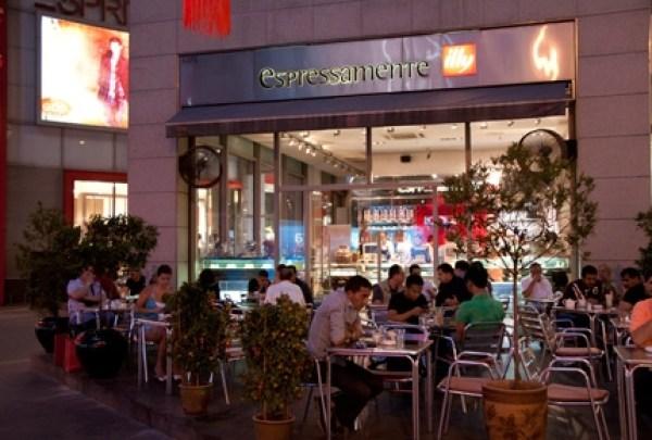 b2ap3_thumbnail_espressamente-illy-coffee-place-1.jpg